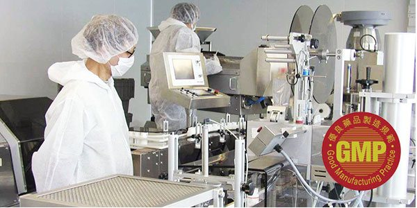 The Hong Kong pharmaceutical factories were GMP certified