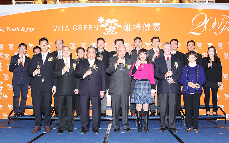 Vita Green 20th Anniversary Celebration Cocktail Party