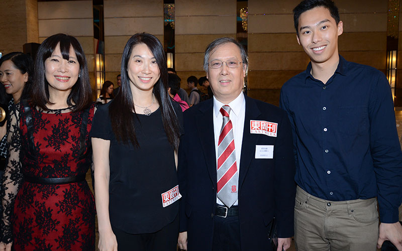 """East Week"" Hong Kong Service Awards 2014"