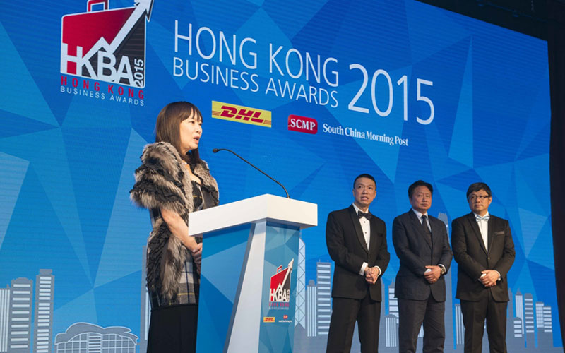 Hong Kong Business Awards 2015 - Owner-Operator Award