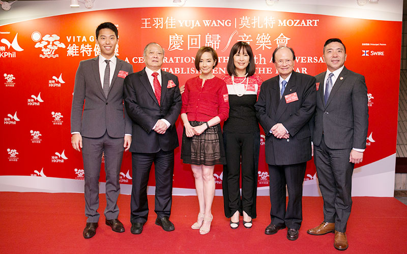 A Celebration of the 18th Anniversary of the Establishment of the HKSAR Concert
