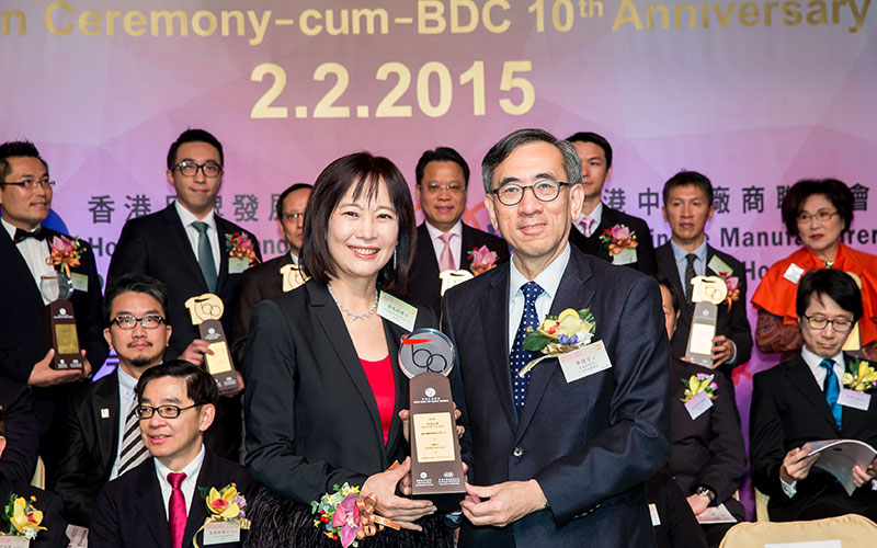Herba Precious was awarded Hong Kong Top Brand