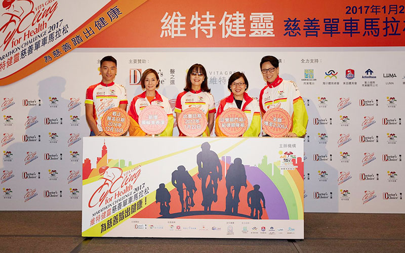 Vita Green Cycling For Health Marathon Challenge 2017 Press Conference