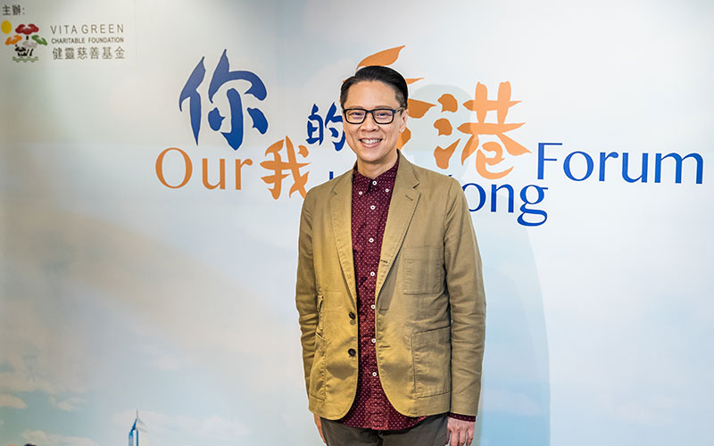 「你我的香港Our Hong Kong Forum」传媒午宴