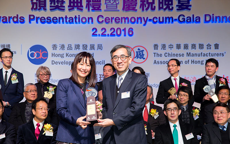 Vita Yin Yang awarded Hong Kong Top Brand