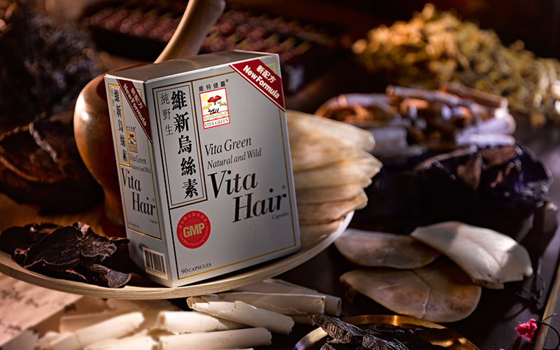 Vita Hair awarded Hong Kong Top Brand
